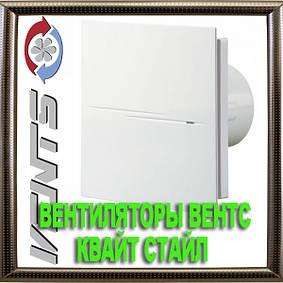 Вентиляторы Вентс Квайт Стайл