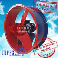 Вентилятор осьовий ВО-6-300 №3,15 (ВО-12-300 №3,15) 0,12 кВт 1500 об/хв