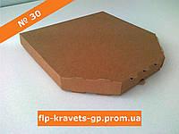 Коробка для пиццы  бурая - 303 х 300 х 34 мм