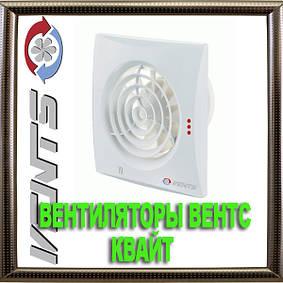 Вентиляторы Вентс Квайт