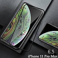 Защитное стекло с рамкой для Apple iPhone 11 Pro Max