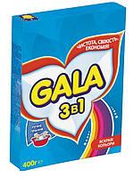 Порошок для ручной стирки GALA для цветного белья (400г)