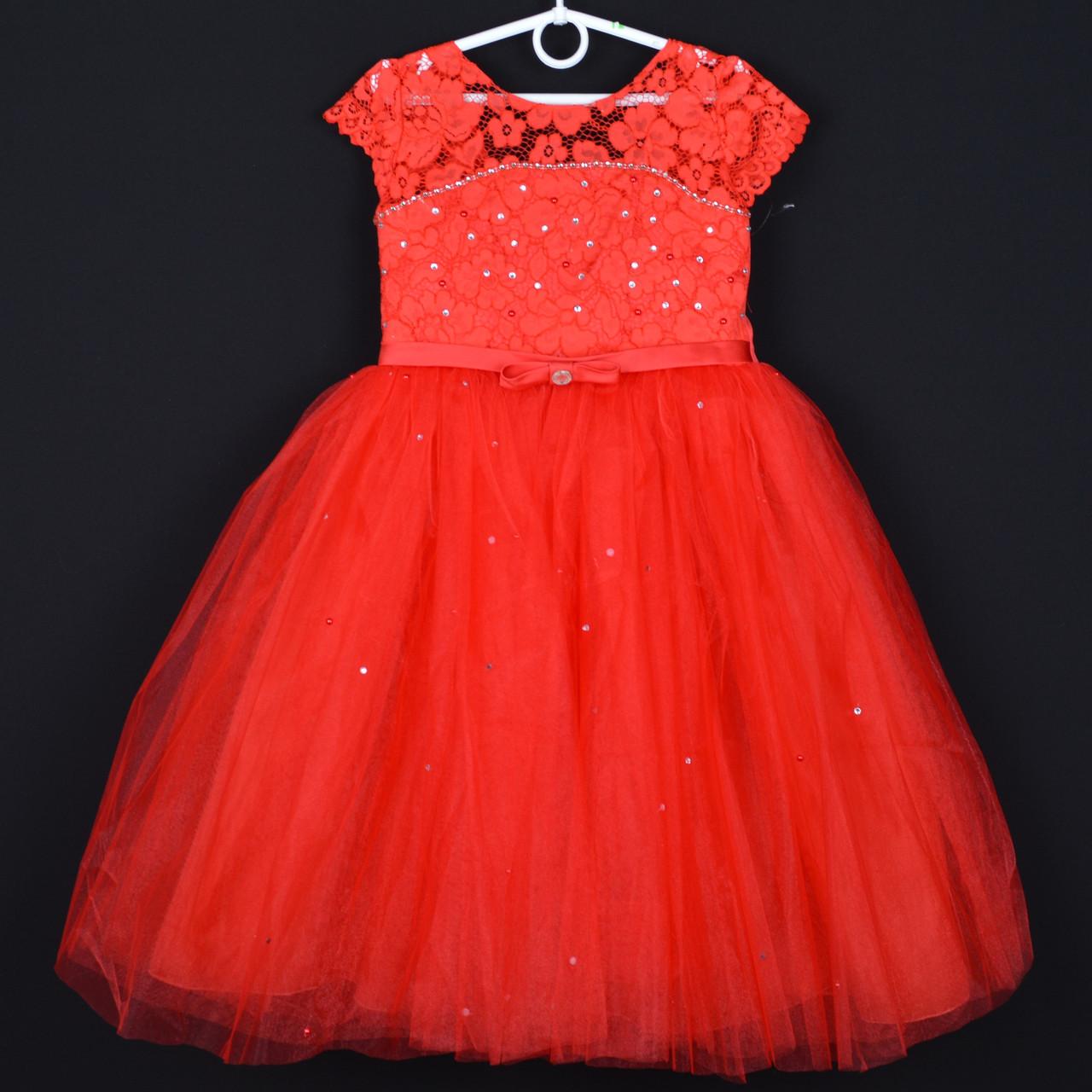 """Платье нарядное детское """"Эмма"""". 5-6 лет. Красное. Оптом и в розницу"""