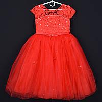 """Платье нарядное детское """"Эмма"""". 5-6 лет. Красное. Оптом и в розницу, фото 1"""