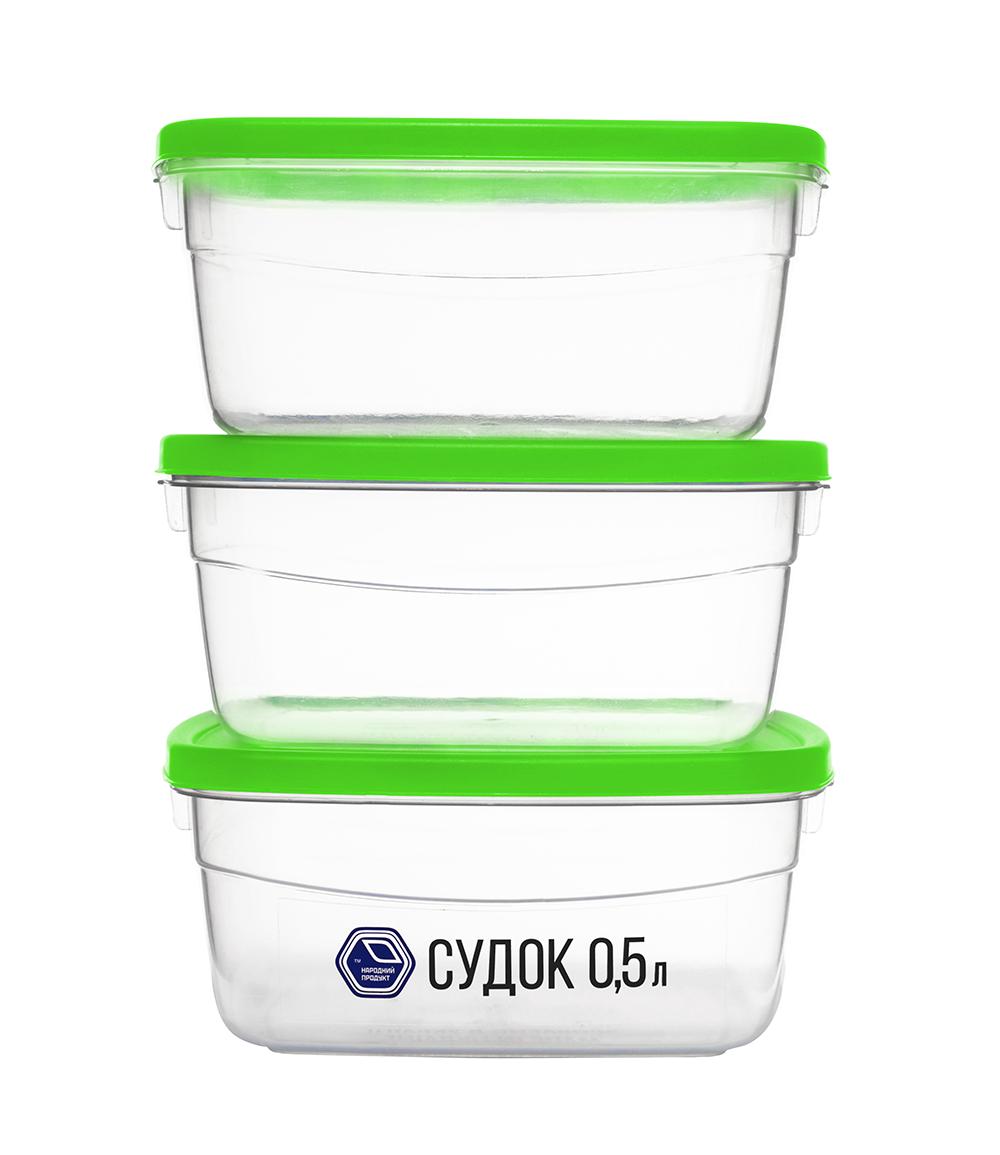 Набір судків 3х0,5 л зелений (арт. 92з)