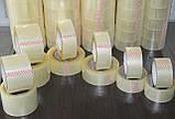 Скотч пакувальний акриловий 72мм*200м, фото 4