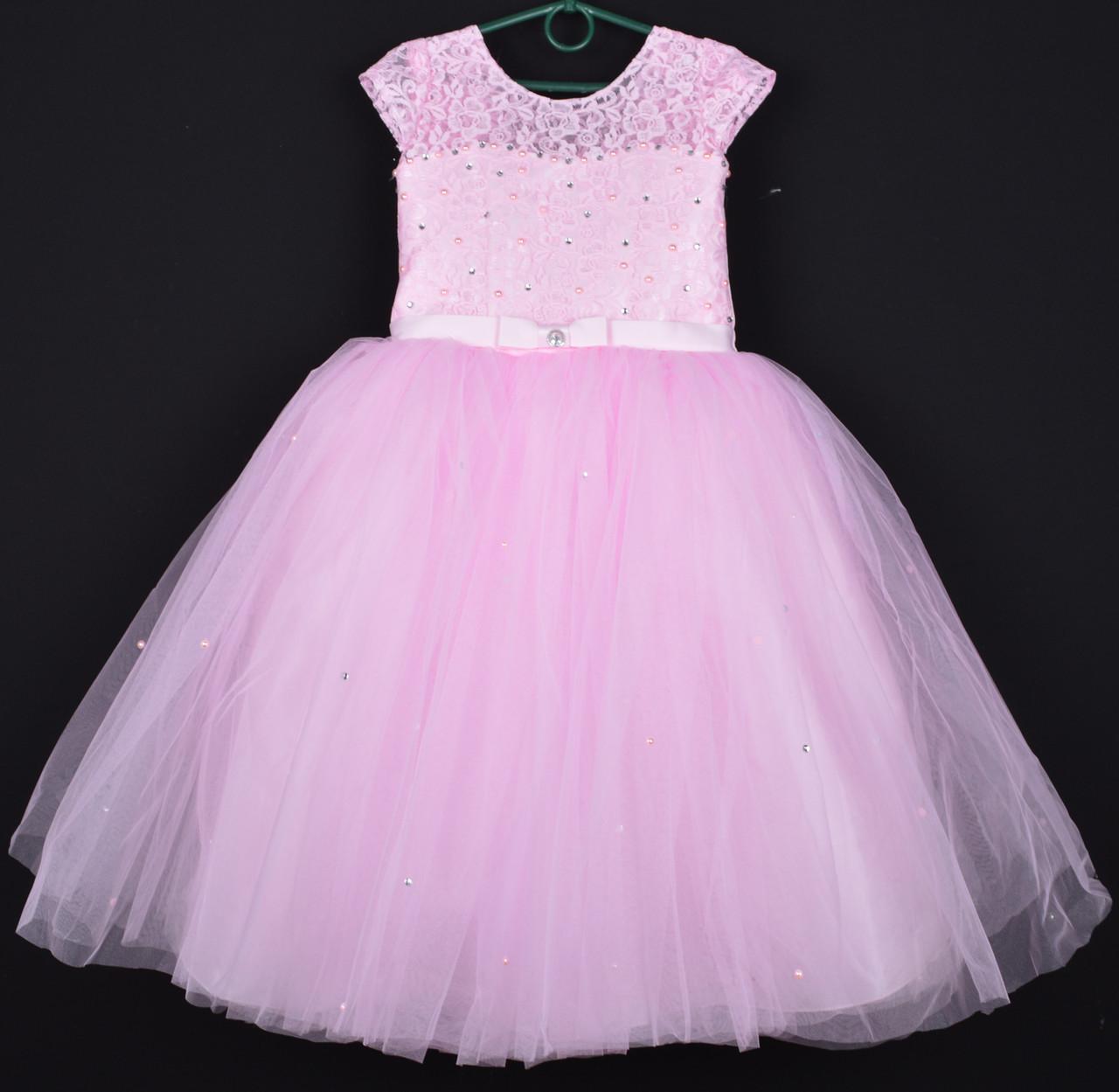 """Платье нарядное детское """"Эмма"""". 5-6 лет. Розовое. Оптом и в розницу"""
