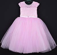 """Платье нарядное детское """"Эмма"""". 5-6 лет. Розовое. Оптом и в розницу, фото 1"""