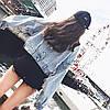 Джинсовая женская курточка AL-8606-20, фото 2