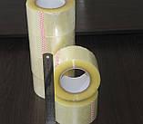 Скотч пакувальний акриловий 72мм*200м, фото 3