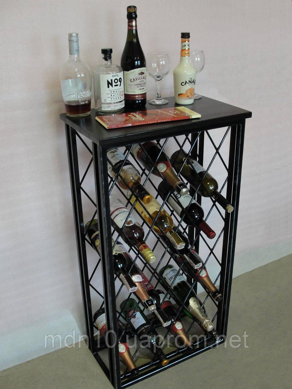 Стол-стеллаж для хранения вина - 3Д (арт. MS-WR-133-28)