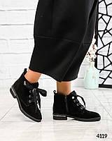 Ботинки женские замшевые деми черные