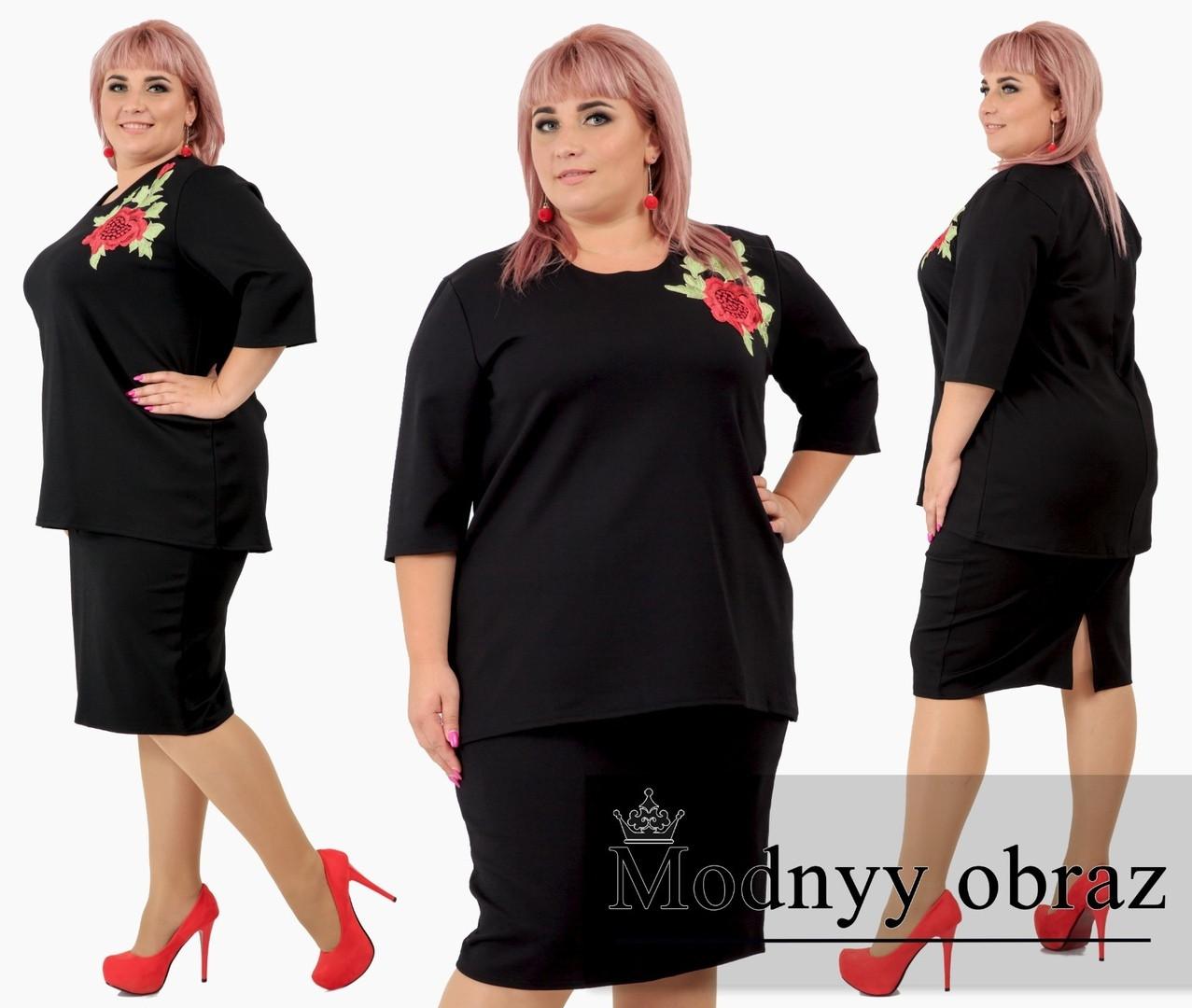 Женский юбочный костюм 56-58, 60-62