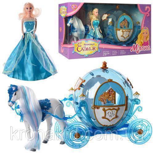 """Детский игровой набор """"Карета Сказочный экипаж"""" 216A с лошадью - 25 см и куклой -29 см; звук"""