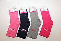 Детские носки махровые Onurcan 5,7,9,11,13