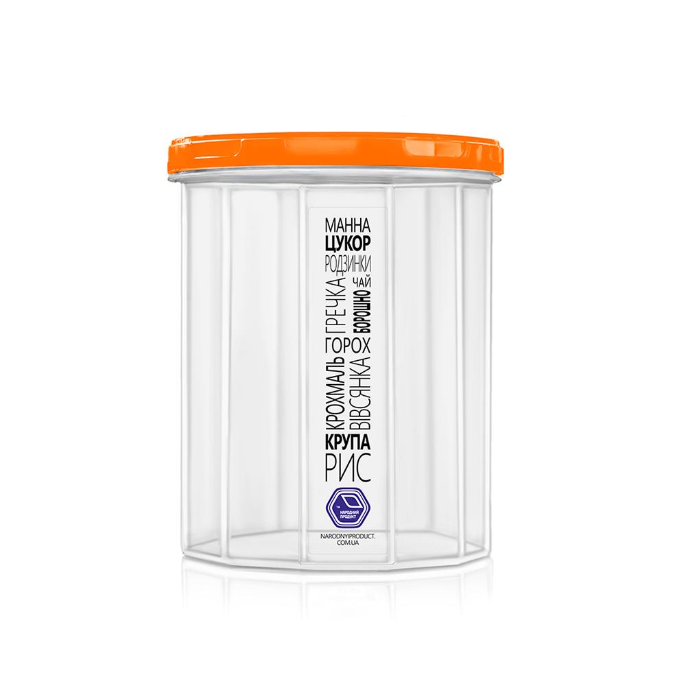 Ємність для сипучих продуктів 1,5л з помаранчевою кришкою (арт. 84о)