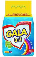 Порошок для автоматической стирки GALA для цветного белья (4 кг)