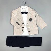 Крутий костюм трійка для хлопчиків Akira Туреччина оптом Бежевый