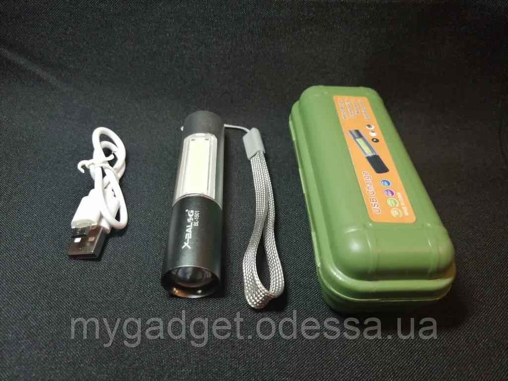 Ручной фонарик X-Balog BL-1501