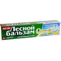 Зубная паста Лесной бальзам Тройной эффект Отбеливание с соком лимона 130 мл арт.6331
