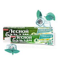 Зубная паста Лесной бальзам Тройной эффект Экстра Свежесть 75 мл арт.4126