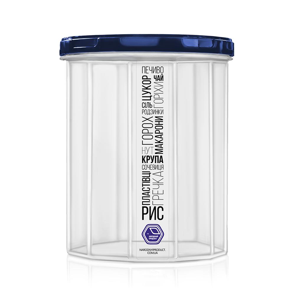Ємність для сипучих продуктів 2,0 л з синьою кришкою (арт. 98и)
