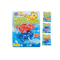 Игрушки для купания 2шт в наборе арт.1013