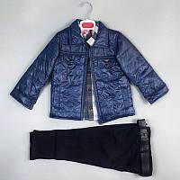 Костюм трійка з курткою для хлопчиків 5-9 р. Туреччина оптом Синій