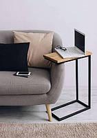 Приставной столик для ноутбука