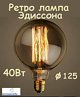 Ретро-лампа Эдисона Loft  VITOONE G125 40W