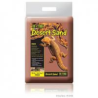 Субстрат для террариума Hagen Desert Sand (пустынный песок) 4,5кг, красный (PT3105)