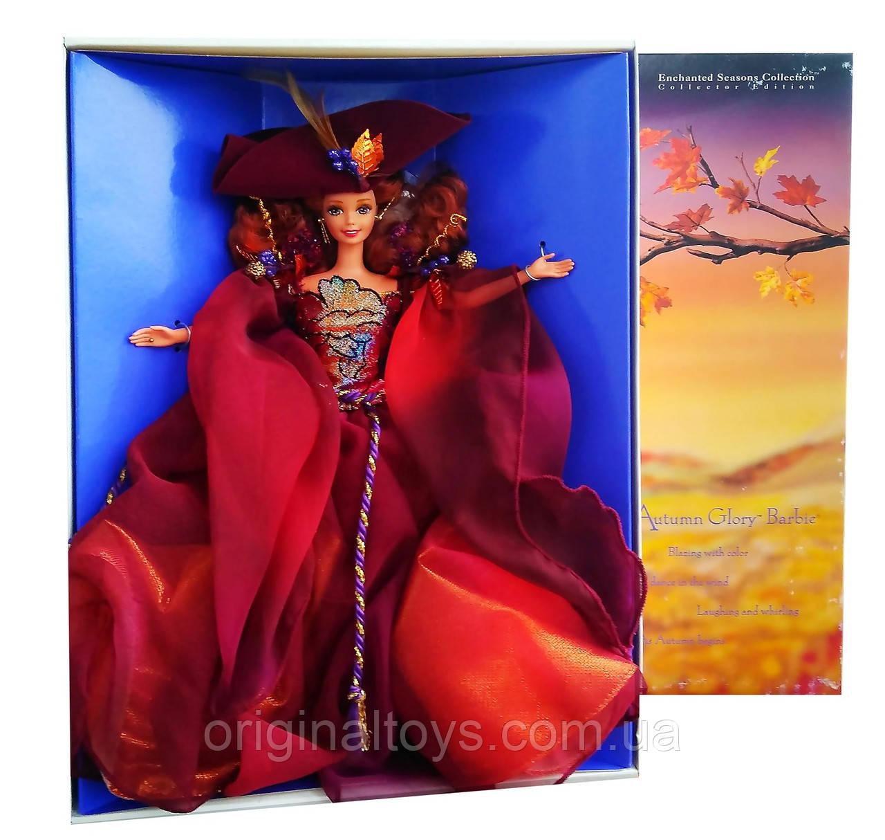 Коллекционная кукла Барби Осеннее Великолепие Barbie Autumn Glory 1995 Mattel 15204