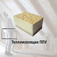 Пенополиуретан (ППУ) напыляемый многоэтажек