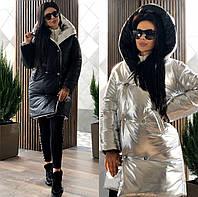 Зимняя женская двухсторонняя куртка - плащёвка на 300ом силиконе (тёплая)