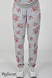 Спортивные брюки  для беременных Irhen rose SP-37.021, фото 2