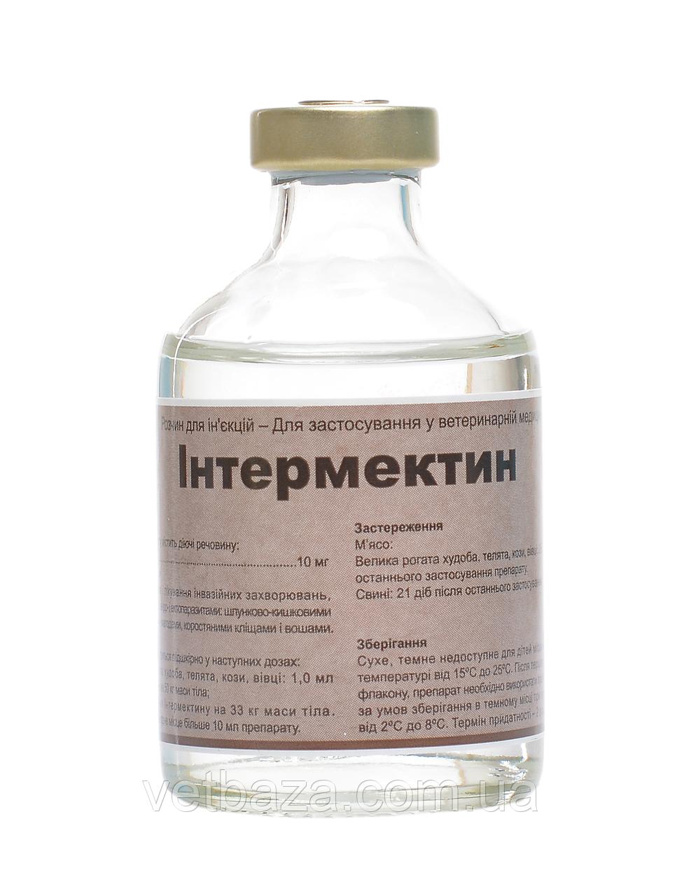 Интермектин 100мл