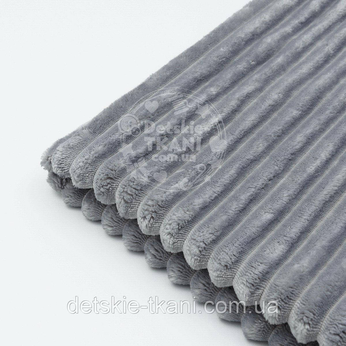 Лоскут плюша в полоску stripes средне-серого цвета, размер 80*55 см