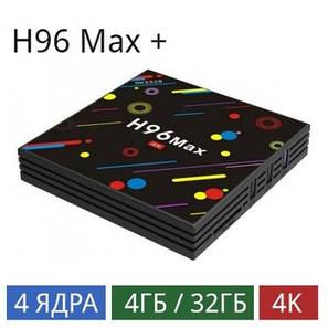 ТВ-приставка H96 Max+ (4/32 Gb) 4-ядерная на Android 9.0, фото 2