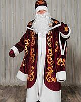 Карнавальный костюм Святого Николая