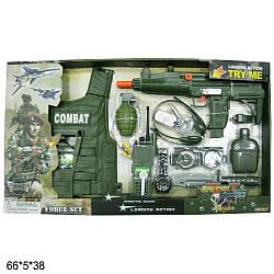 Військовий дитячий набір зброї 33490 (18шт) з бронежилетом, муз., світ., в кор. 66*5*38 см