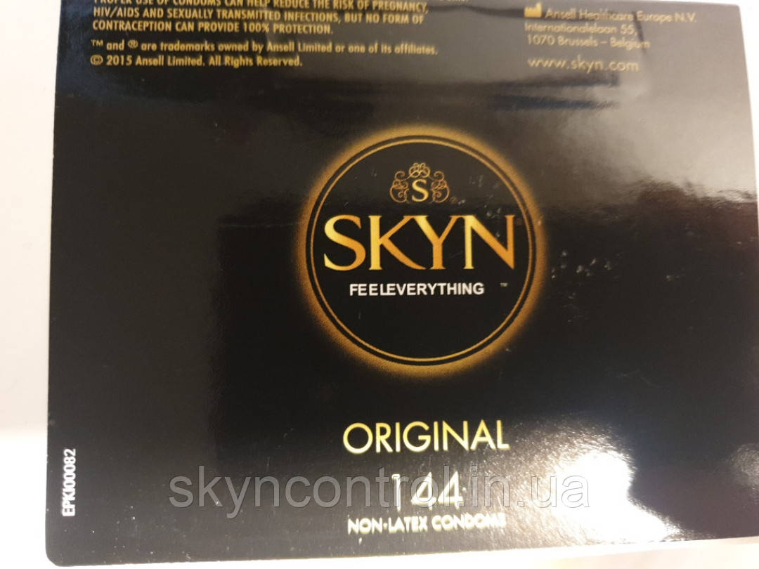 Презервативи Skyn ORIGINAL NON-LATEX POLYISOPRENE (10 шт.)