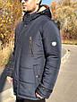 Зимняя мужская куртка Fill синий (48-58), фото 2