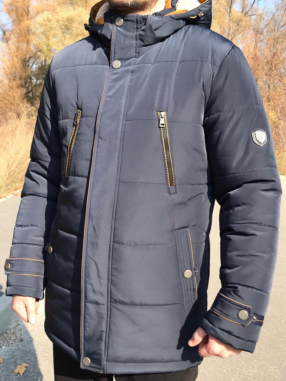 Зимняя мужская куртка Fill синий (48-58)