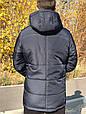 Зимняя мужская куртка Fill синий (48-58), фото 4