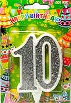Свеча цифра 10 юбилейная с серебром