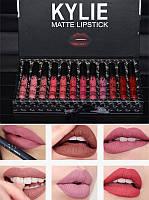 Набор матовых жидких помад 12 штук Kylie Matte Lipstick ОПТ