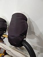 Рукавицы на коляску и санки на овчине (коричневые)