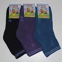 Детские махровые носки Еліт ЖИТОМИР - 9.00 грн./пара (16-18, унисекс), фото 1
