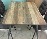 Стол TM-45 омбре 120х80 (бесплатная доставка), фото 6