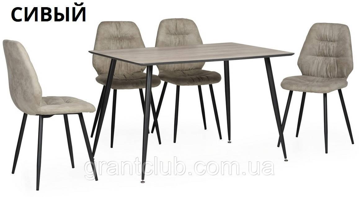 Стол TM-45 сивый 120х80 (бесплатная доставка)